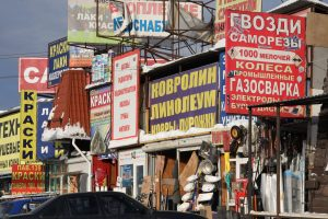 Marketing materials language translation and localisation for Russia - shop signs and  displays